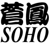 logo_soho